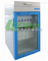 路博环保LB-8000在线式水质采样器保障