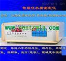 水質測定儀/水質檢測儀  型號:ZKNT-WQM-1