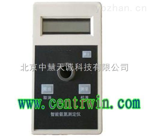 智能氨氮測定儀  型號:BHSYCM-04-02