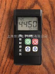 DH-NMDH-NM地板耐磨度儀/電子耐磨儀/油漆耐磨度分析儀/耐磨測量儀