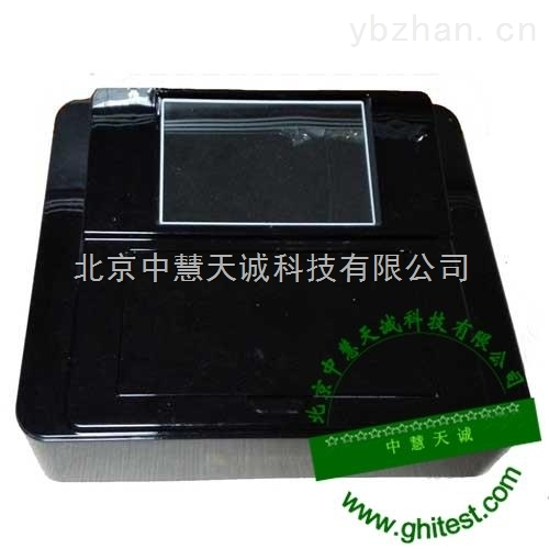 ZH11488型多功能食品安全检测仪