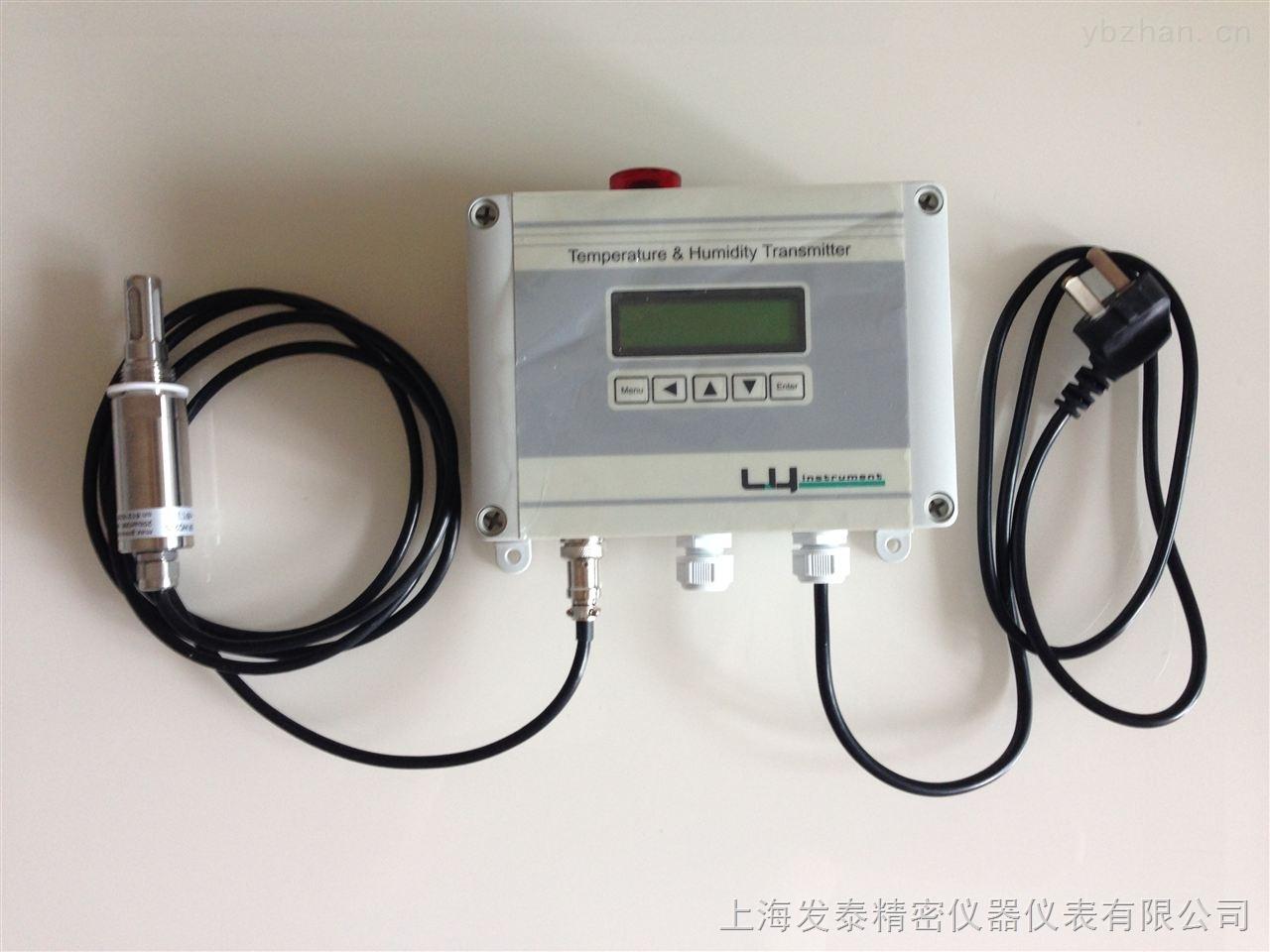 供應LY60SP-3XB制冷隔膜領域用在線露點儀