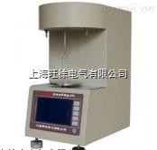 VS-9804型全自动界面张力仪优惠