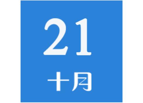 20161021 仪表动态 新闻联播