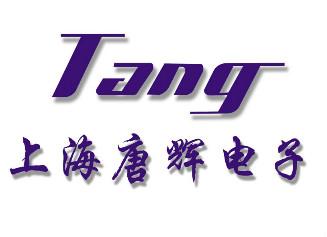 唐辉电子:为振兴中国仪器仪表行业尽一己之力