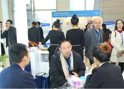 第11届中国城镇水务研讨会召开 都是最懂水表的人
