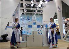 2016中國水博覽會圓滿落幕,14246位專業觀眾共享盛宴