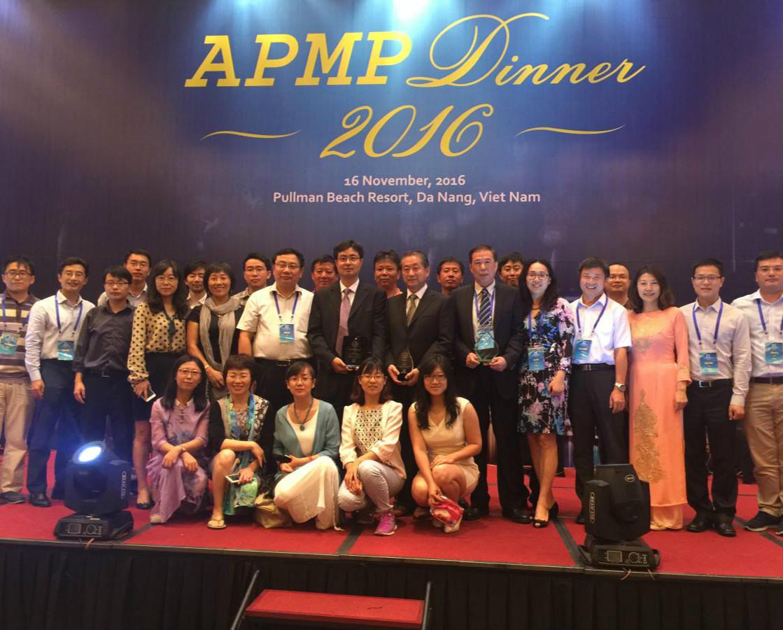 中国计量院代表团参与第32届亚太计量组织大会