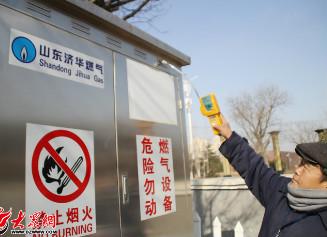 燃气巡线员王景华:手持检漏仪 守在第一线
