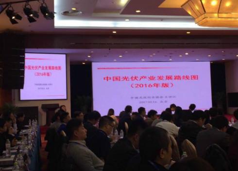 中国光伏行业发展路线图:未来行业发展势态展望