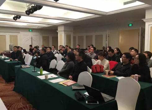 江苏几何量计量委员会年会召开 聚焦仪表校准规范