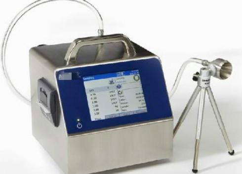 《在线尘埃粒子计数器校准规范》征求意见稿发布