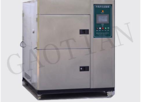 高天GT-TC-80冷热冲击试验箱4月价格行情