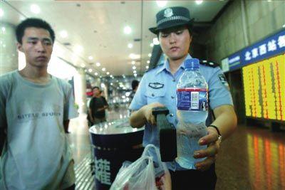 液体探测仪助力铁路安检人员区分易燃易爆液体