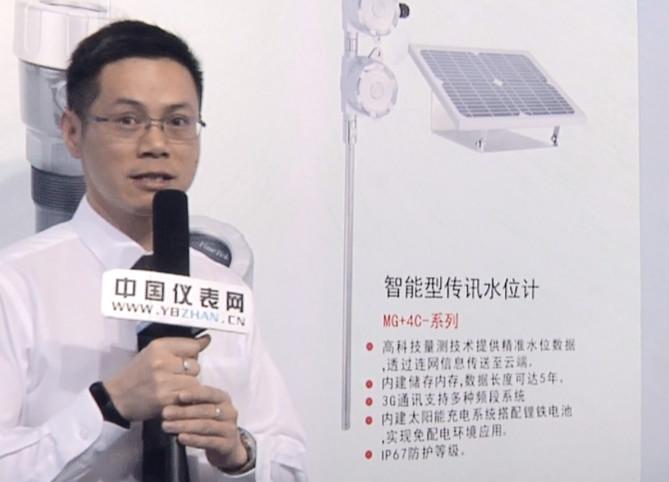 上海凡宜亮相环博会 以智能化技术领先行业