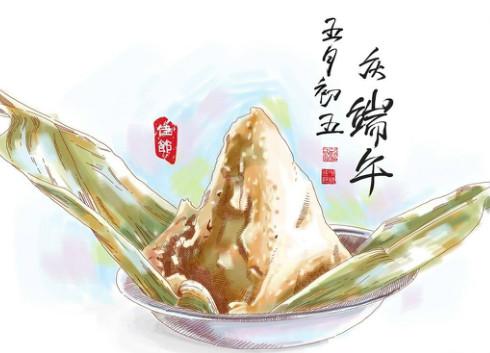 中国仪表网2017年端午节放假通知