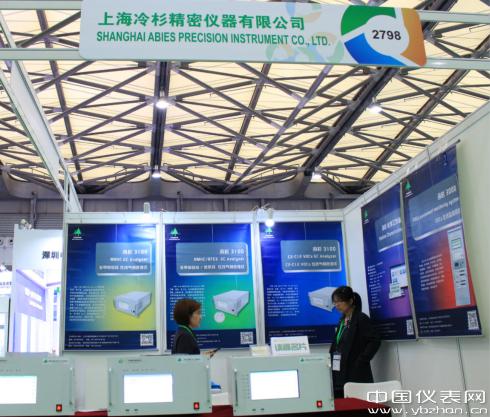 致力打造气相色谱民族品牌 上海冷杉亮相中国环博会