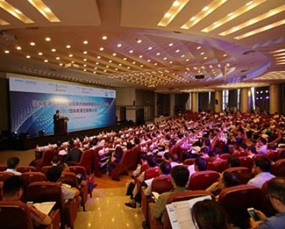 国家能源互联网产业及技术创新联盟全体成员大会召开