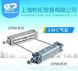 上海乾拓貿易有限公司