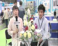 开阔思路,精益求精 上海阔思盛装亮相中国环博会