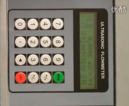 超声波流量计安装调试