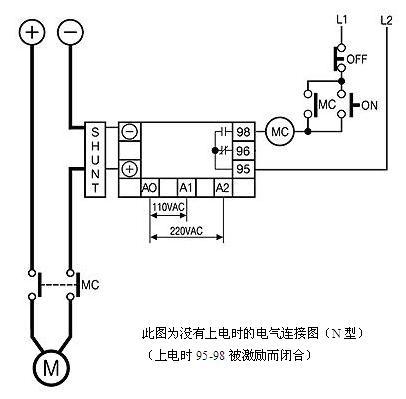 东元空调水位分流器接线图