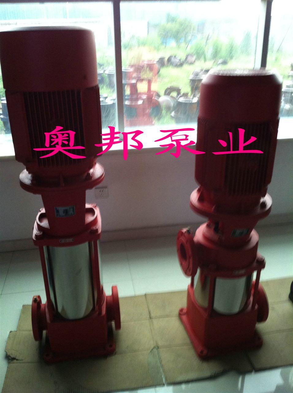XBD-W消防泵