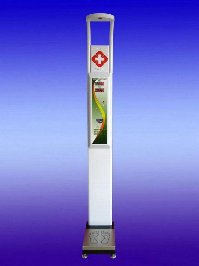 hw-1000-智能电子超声波身高体重测量仪