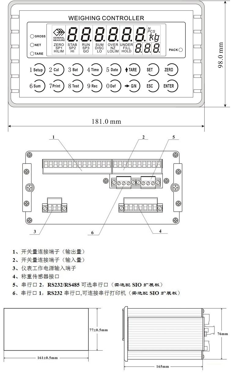 电路 电路图 电子 原理图 778_1218 竖版 竖屏