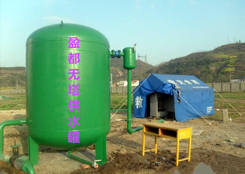 霸州三河固安无塔供水设备/压力罐