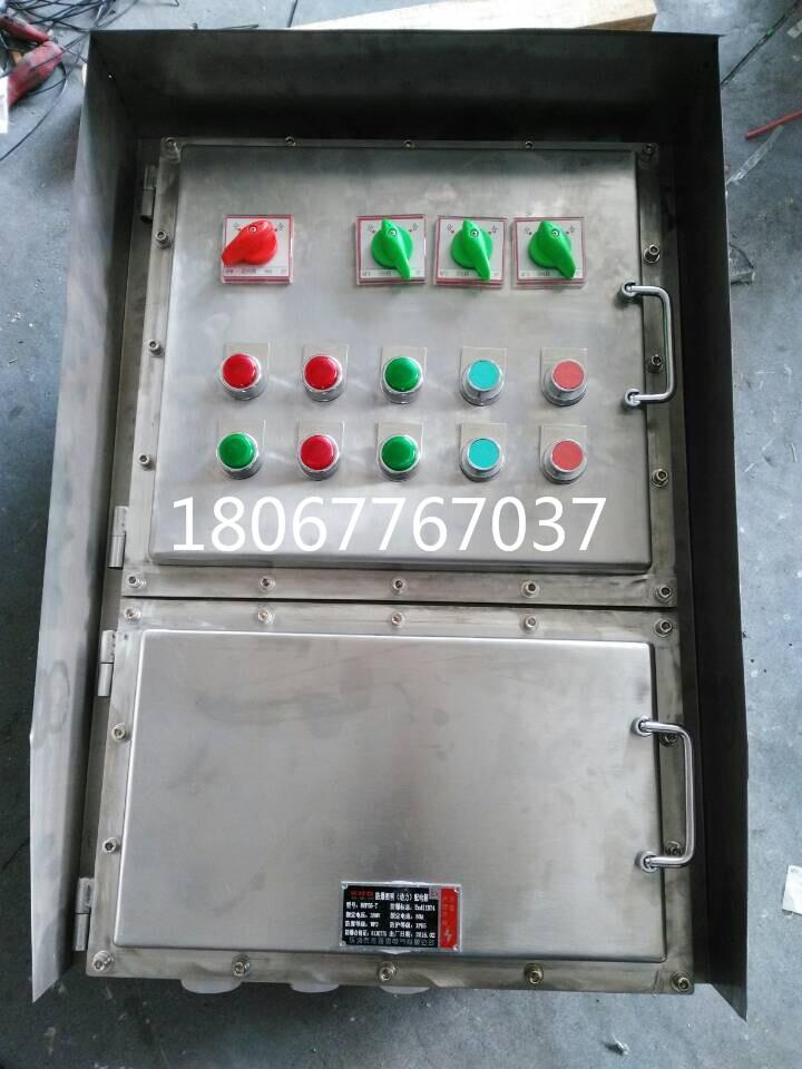 防爆空调,防爆饮水机,等防爆电器;防爆接线箱