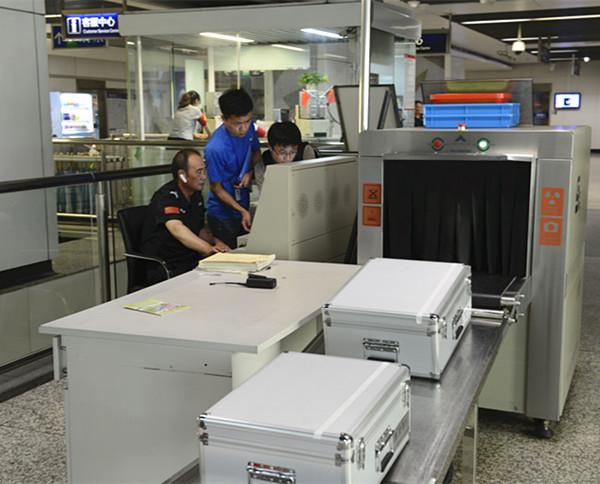 江苏计量全面检测地铁安检仪 加强电离辐射计