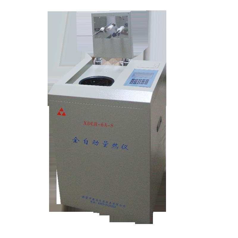 检测生物颗粒热值仪器、生物颗粒发热量化验设备、煤炭砖厂大卡机 二、反标定 1、2 、3步同上。 4、在机器上按发热量,输入重量,再按发热量,机器开始工作,十五分钟后自动打印结果。 结果出来后应与苯甲酸的实际结果对比,误差应不超于120J(国标允许误差) 三、砖坯内燃测定的方法 1、称样用坩埚称试验煤0.