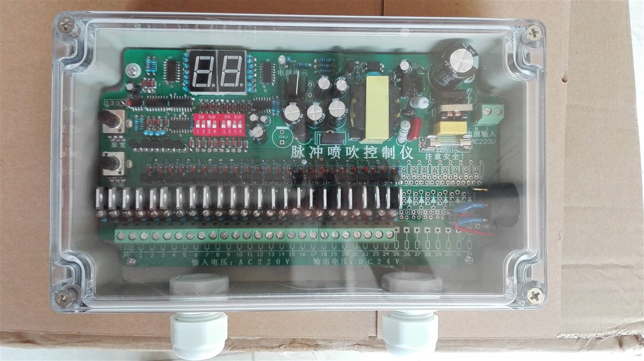电路板 机器设备 1280_718
