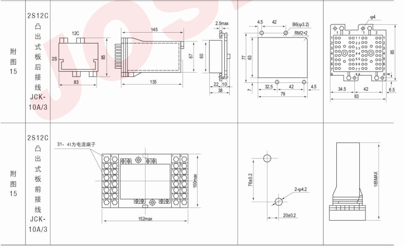 dz-700e/2203 dz-700e/2203中间继电器