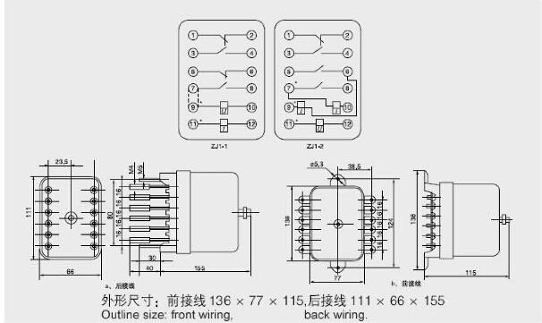 zj1-1-zj1-1中间继电器