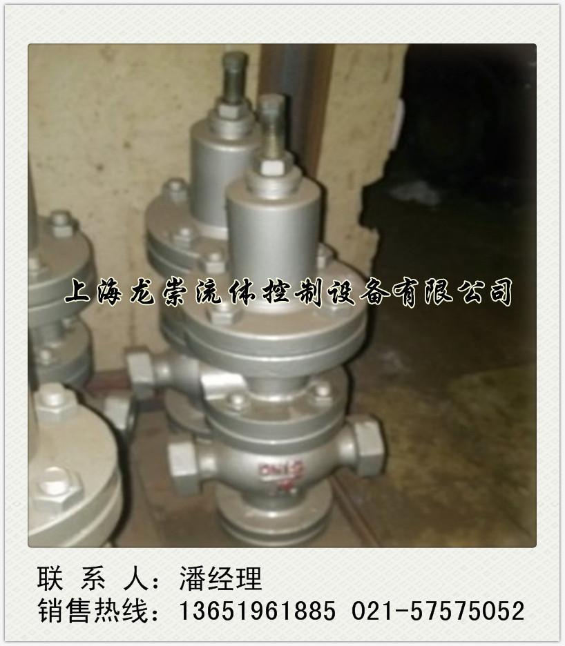 y13h y13h-16p不锈钢减压阀 锅炉蒸汽减压阀图片