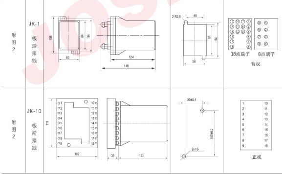 三,内部接线图及外引接线图   dzs-10b采用jk-1壳体,详见附图2