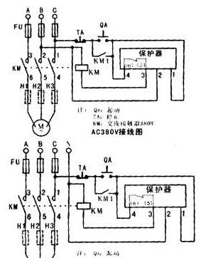 二相电动接线图