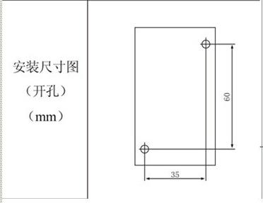 > xjjxjj断相与相序保护继电器        该系列保护器按图接入电源控制