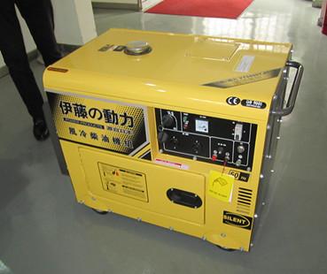 5kw静音柴油发电机220v380v