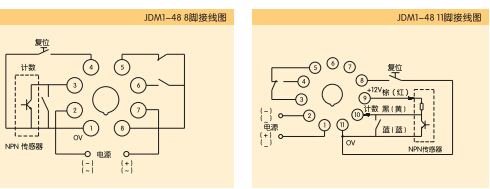 jdm1 jdm1计数继电器