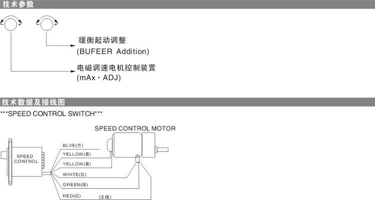 us-52交流单相电机调速控制器
