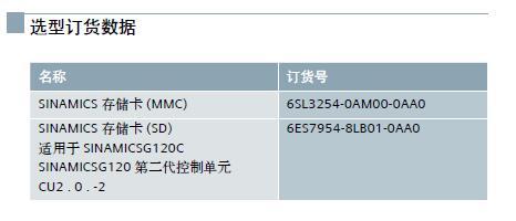 西门子MM440变频器无滤波器