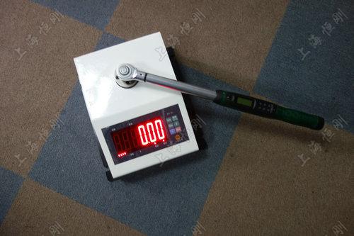 便携式扭矩扳手标定仪
