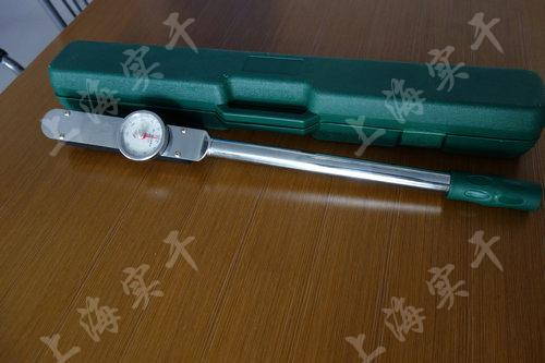 20N.m表盘扭矩扳手图片