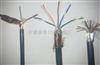 HYA23/20*2*0.5通信电缆