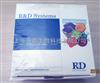 兔子Ⅲ型前胶原肽(PⅢNP)ELISA试剂盒