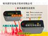 HYD-09汽车漆光亮度仪||光泽度快速检测率仪||大理石亮度仪