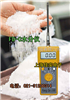 FD-C1盐类水分仪,食盐水分测定仪